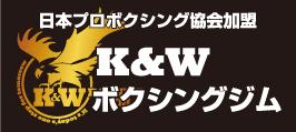 K&W BOXING GYM